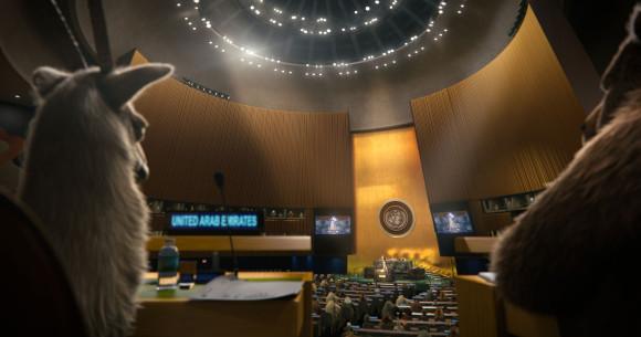 The U.N. - Global Goals Campaign